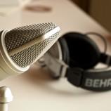 TRT Radyo Programı